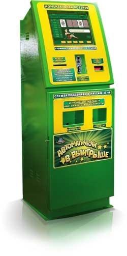 Сейчас без играть автоматы в играть слот регистрации бесплатно игровой